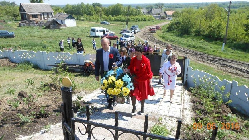 В Добропольском районе почтили память героев Великой Победы, фото-5