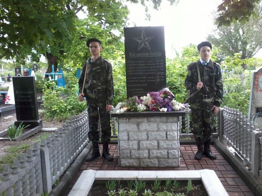 В Добропольском районе почтили память героев Великой Победы, фото-2