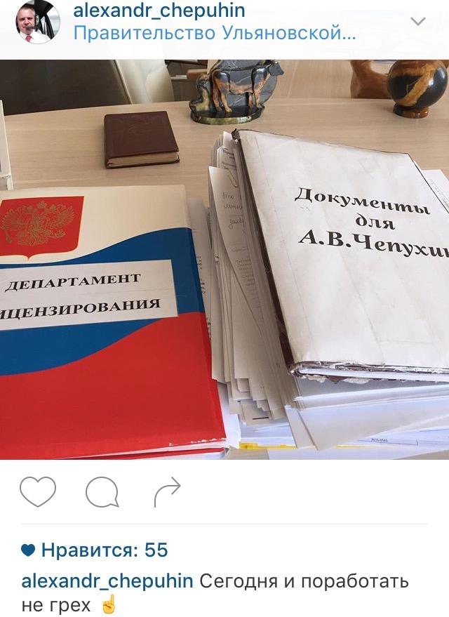 9 мая глазами ульяновских VIP-персон. ФОТО, фото-4
