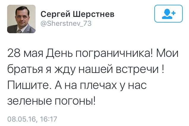 9 мая глазами ульяновских VIP-персон. ФОТО, фото-3
