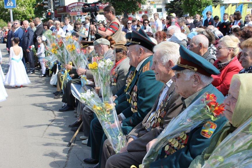 В Павлограде отметили 71-ю годовщину Победы над Нацизмом, фото-3