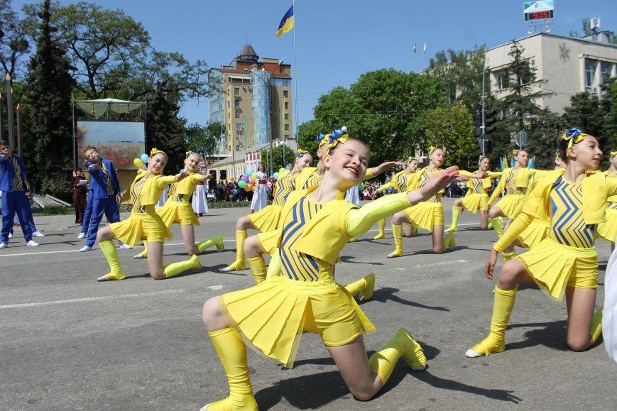 В Павлограде отметили 71-ю годовщину Победы над Нацизмом, фото-5