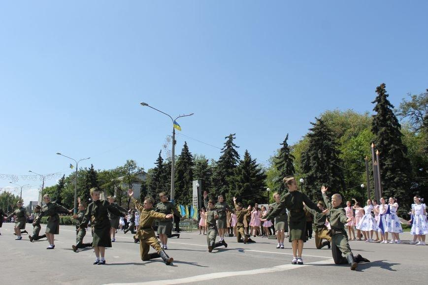 В Павлограде отметили 71-ю годовщину Победы над Нацизмом, фото-4