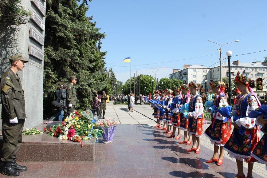 В Павлограде отметили 71-ю годовщину Победы над Нацизмом, фото-2