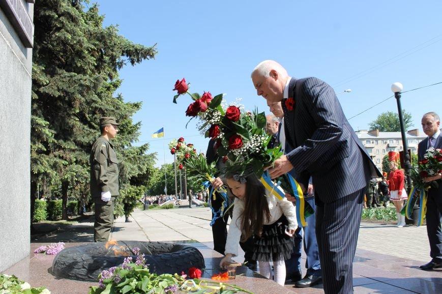 В Павлограде отметили 71-ю годовщину Победы над Нацизмом, фото-1