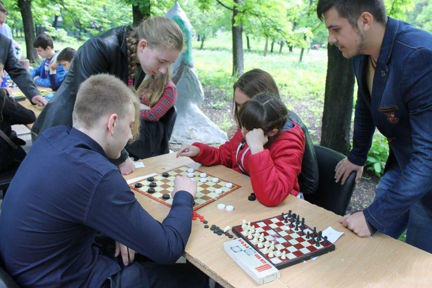 Шахматно-шашечный турнир в городе Доброполье, фото-1