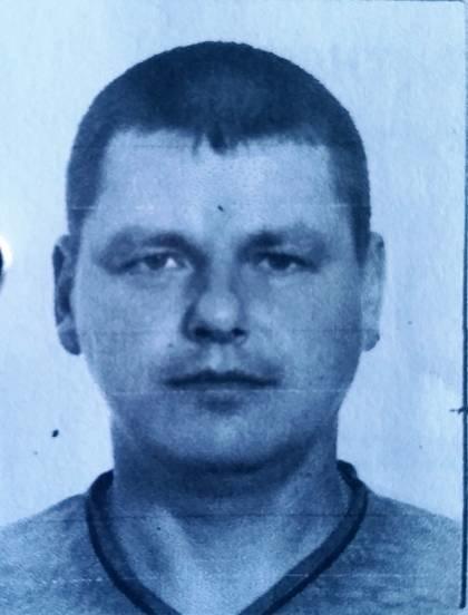 СБУ разыскивает боевика из Херсонской области (фото), фото-1