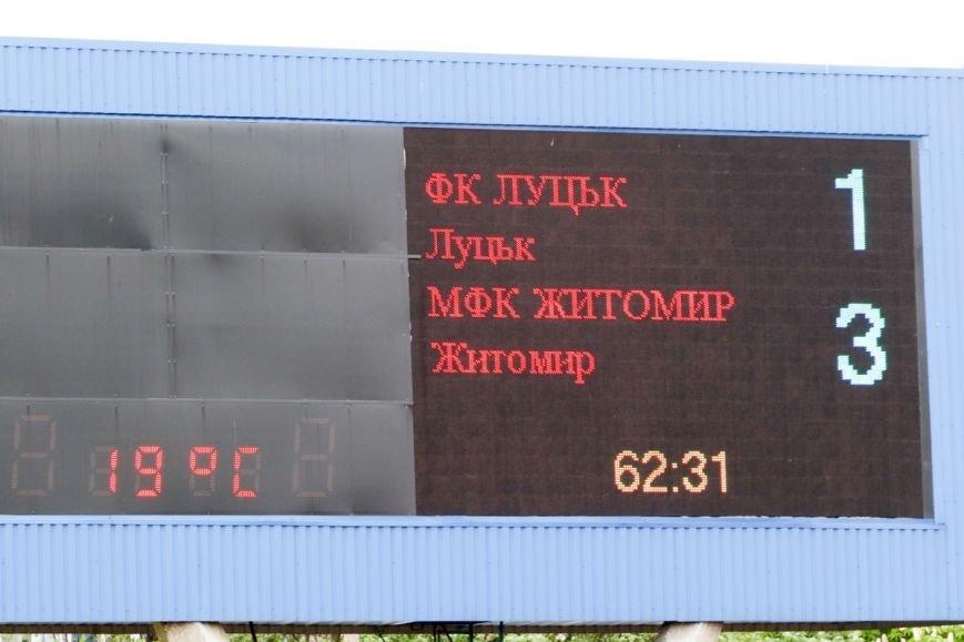 луцьк-Житомир25