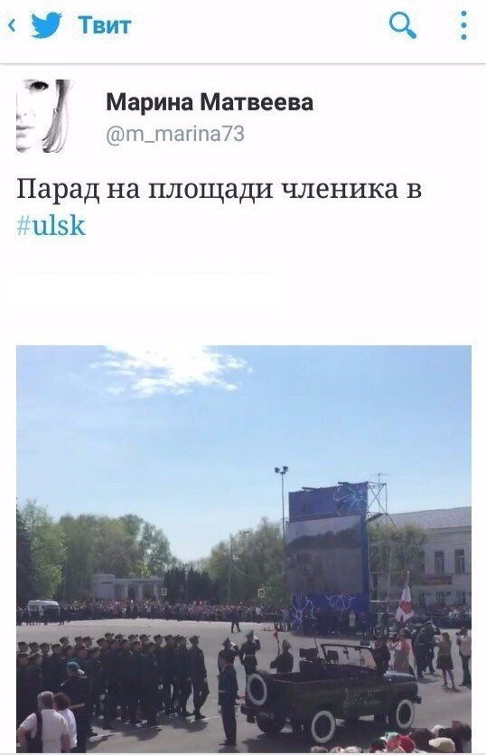 В Ульяновске появилась площадь Членика, фото-1