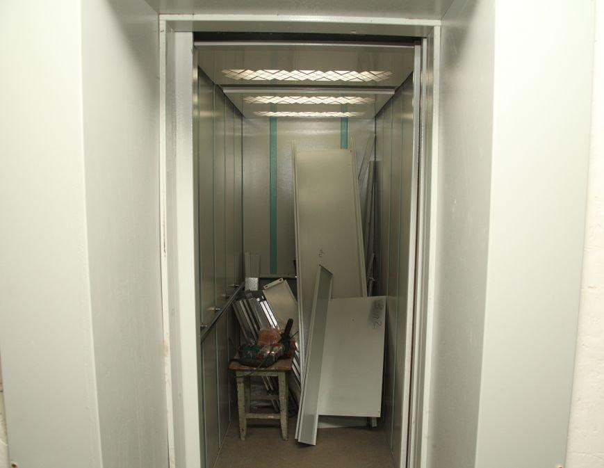 Новый лифт(1)
