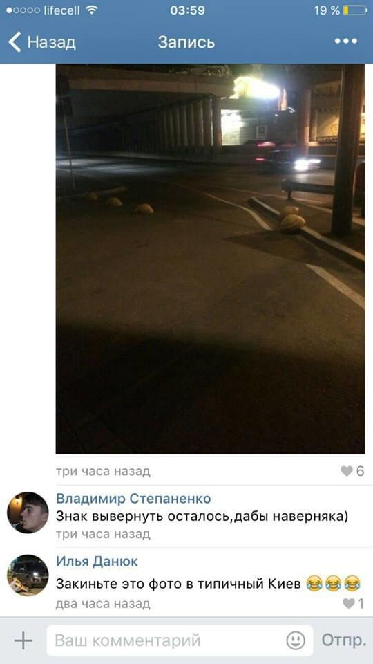 На Почтовой площади автомобилисты сорвали антипарковочные полусферы (ФОТО), фото-2