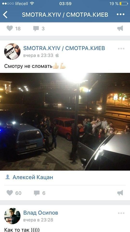 На Почтовой площади автомобилисты сорвали антипарковочные полусферы (ФОТО), фото-1