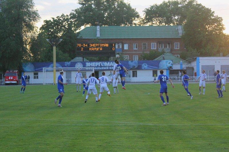 «Энергомаш» выиграл у «Калуги» в последнем домашнем матче сезона, фото-11
