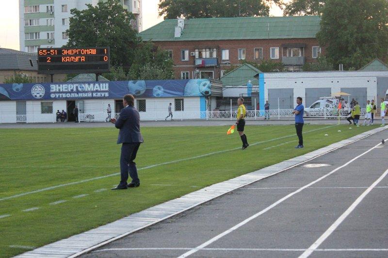 «Энергомаш» выиграл у «Калуги» в последнем домашнем матче сезона, фото-8