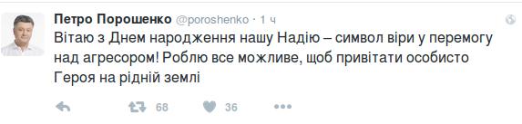 Screenshot - 11.05.2016 - 09:22:14