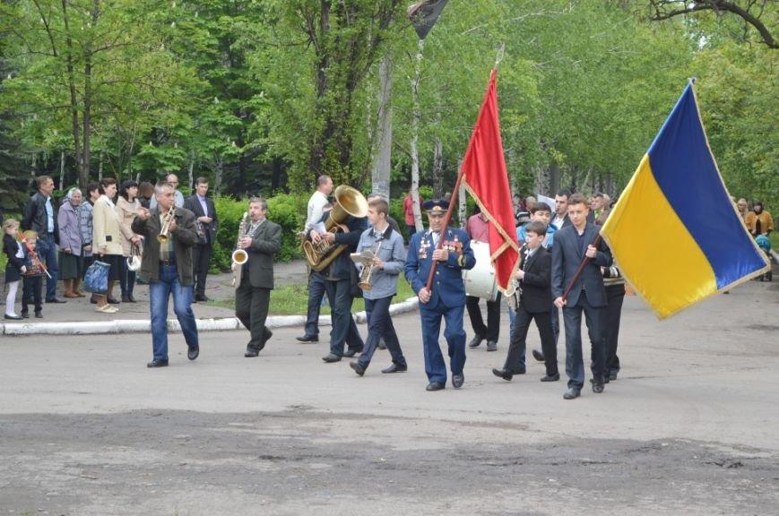 Митинг посвященный 71 летию Победы в городе Белицкое, фото-1