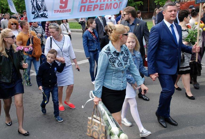 Егор Устинов пиарит «Оппоблок» за деньги херсонских налогоплательщиков?, фото-3