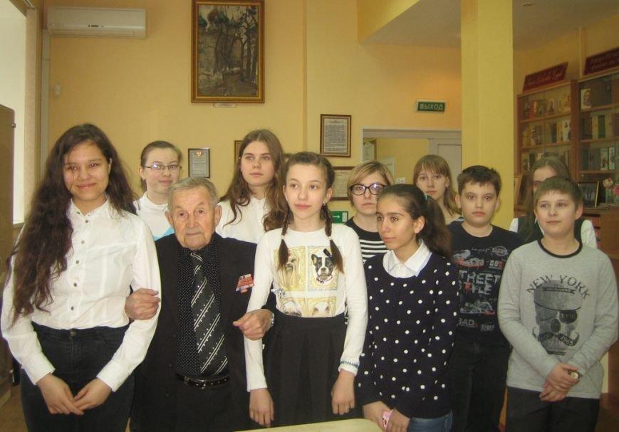 Л.-со-школьниками