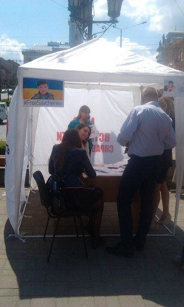 Чернівчани привітали Савченко з Днем Народження(ФОТО), фото-7