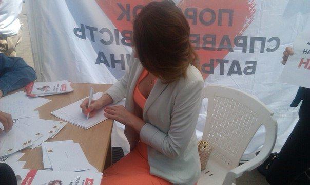 Чернівчани привітали Савченко з Днем Народження(ФОТО), фото-4