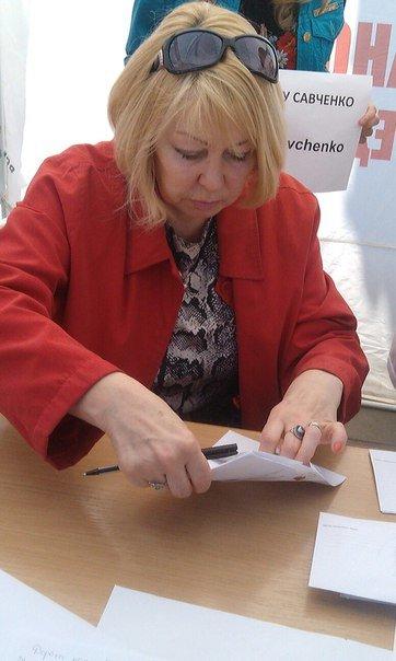 Чернівчани привітали Савченко з Днем Народження(ФОТО), фото-2