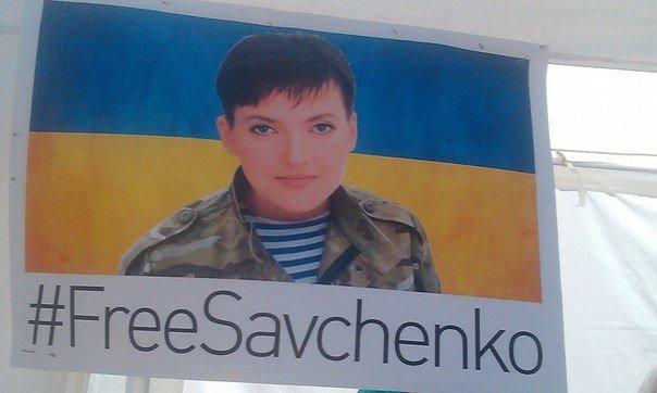 Чернівчани привітали Савченко з Днем Народження(ФОТО), фото-8