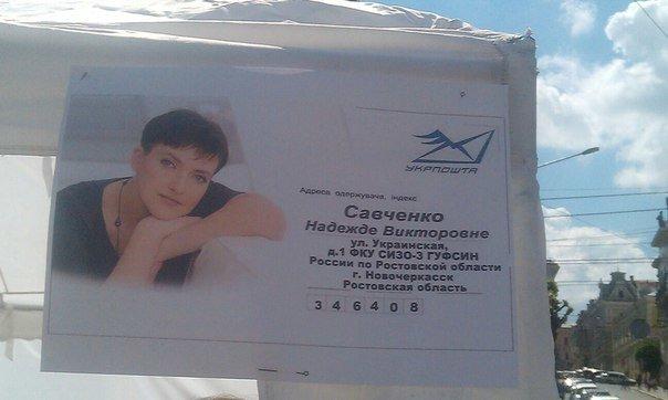 Чернівчани привітали Савченко з Днем Народження(ФОТО), фото-9