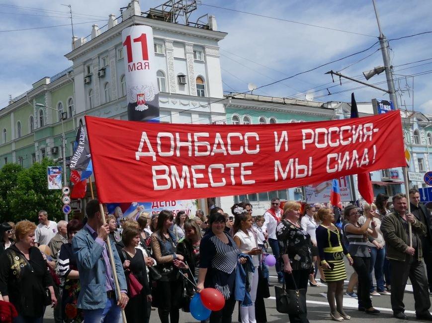 В Донецке на «праздничное» шествие в честь годовщины «ДНР» свезли тысячи людей (ФОТО), фото-1