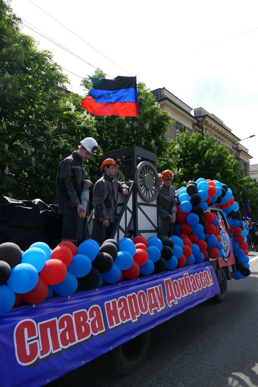 В Донецке на «праздничное» шествие в честь годовщины «ДНР» свезли тысячи людей (ФОТО), фото-4