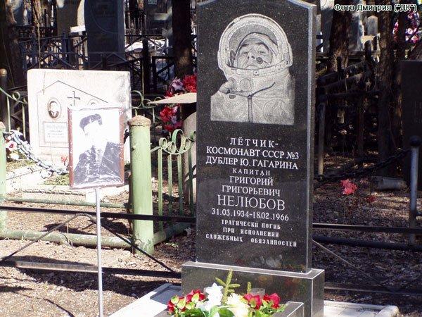 Прогулки по Запорожью с Романом Акбашем: гуляем возле перекрестка Металлургов-Хмельницкого, фото-3
