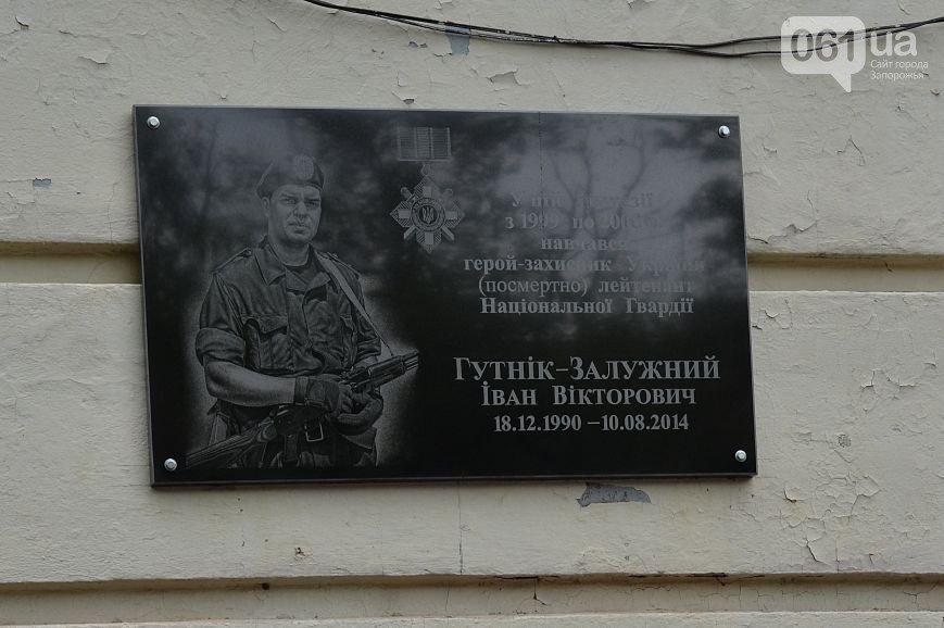 Прогулки по Запорожью с Романом Акбашем: гуляем возле перекрестка Металлургов-Хмельницкого, фото-5