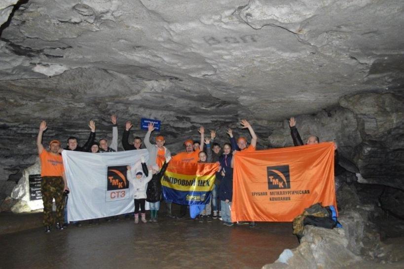 Кунгурская пещера