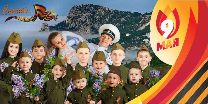 Симеизцы с особой ответственностью подошли в этом году к празднованию Дня Победы, фото-2