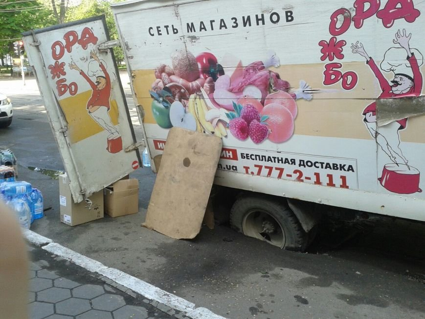 авария знак