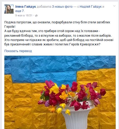 Screenshot - 12.05.2016 - 10:22:18