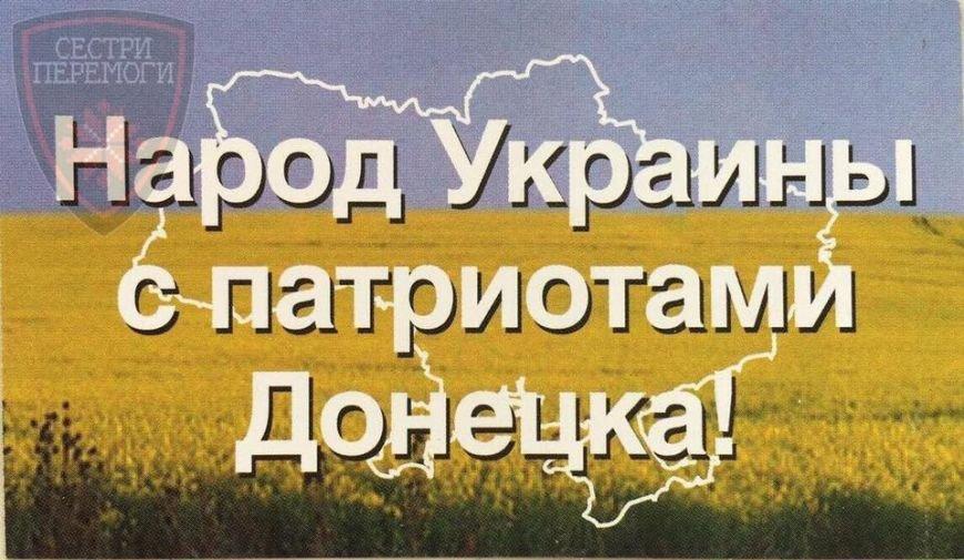 9 мая над Донецком были сброшены тысячи украинских листовок, фото-4
