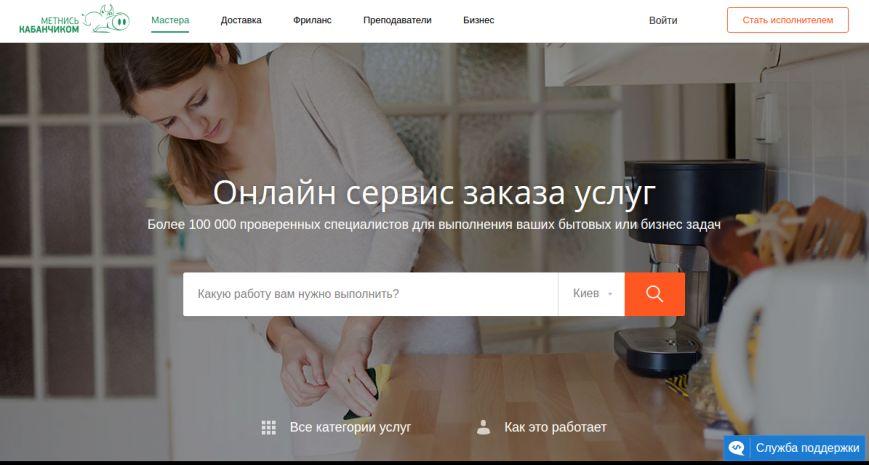 Как киевляне научились экономить на строительстве и уборке, фото-3