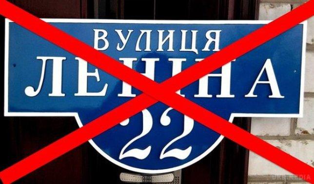 Альтернативні назви вулиць Кам'янця-Подільського, фото-1