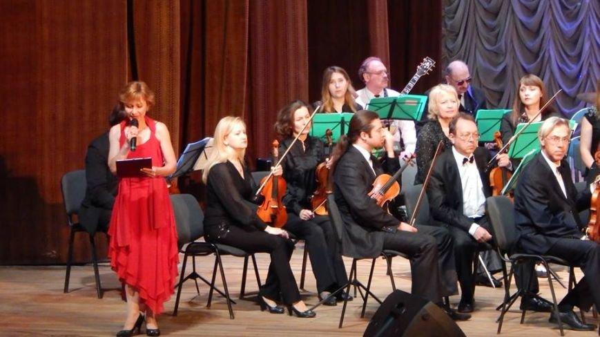 Вчера жители Бердянска побывали на чудесном концерте, фото-2