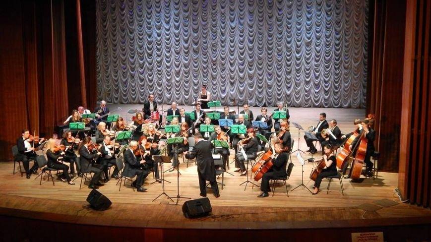 Вчера жители Бердянска побывали на чудесном концерте, фото-1