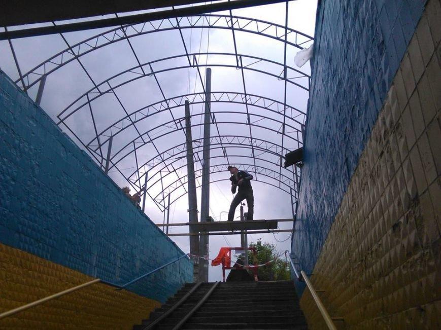 Над подземным переходом в Чернигове появится навес, фото-2