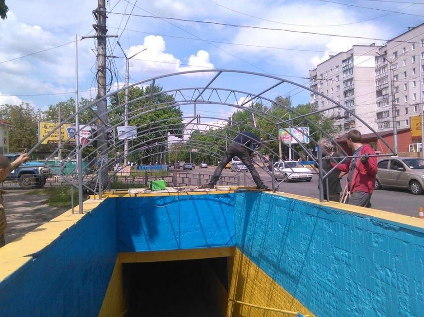 Над подземным переходом в Чернигове появится навес, фото-1