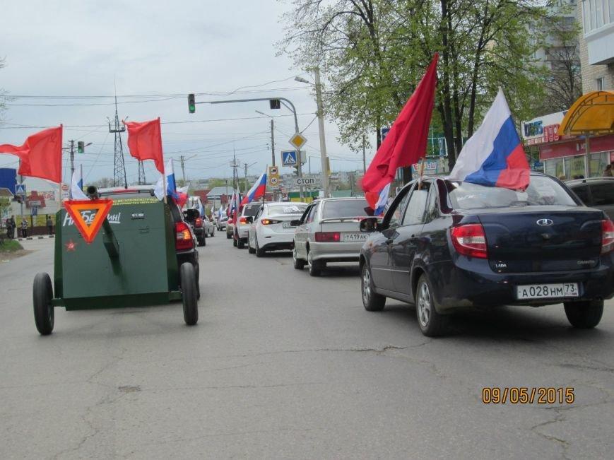 Организаторы ульяновского автопробега доказывают, что они не быдло, фото-5
