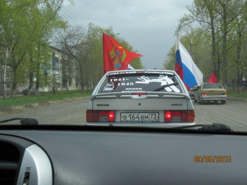Организаторы ульяновского автопробега доказывают, что они не быдло, фото-4