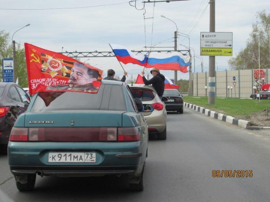 Организаторы ульяновского автопробега доказывают, что они не быдло, фото-3