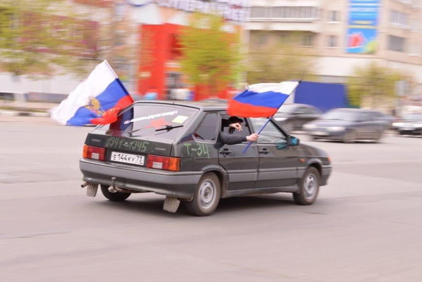 Организаторы ульяновского автопробега доказывают, что они не быдло, фото-1