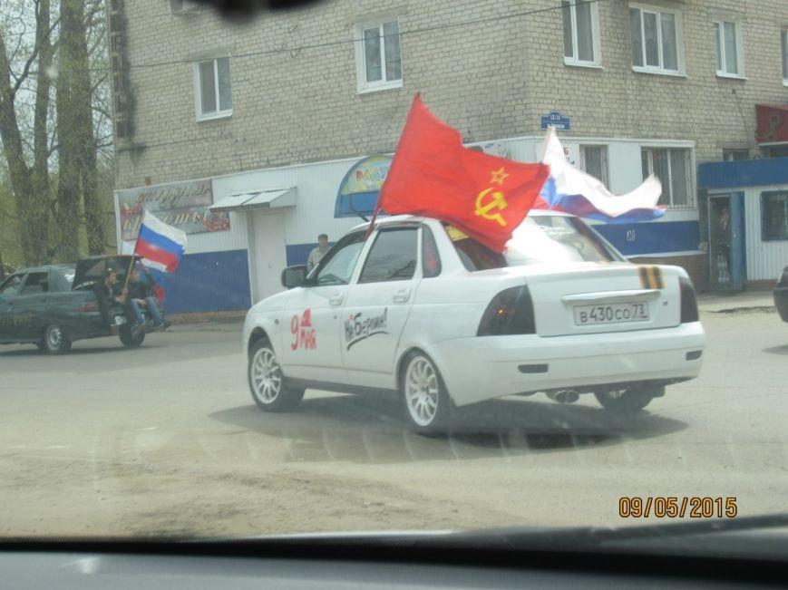 Организаторы ульяновского автопробега доказывают, что они не быдло, фото-6