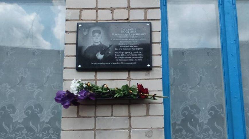 """Открытие в Казачьих Лагерях мемориальных досок защитникам Украины волонтер назвал """"ужасом"""" (фото), фото-3"""