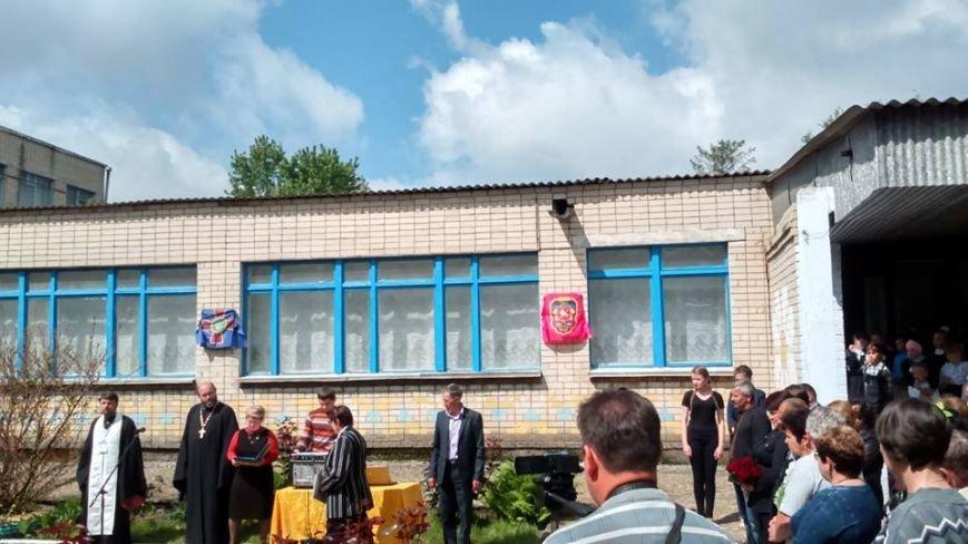 """Открытие в Казачьих Лагерях мемориальных досок защитникам Украины волонтер назвал """"ужасом"""" (фото), фото-1"""