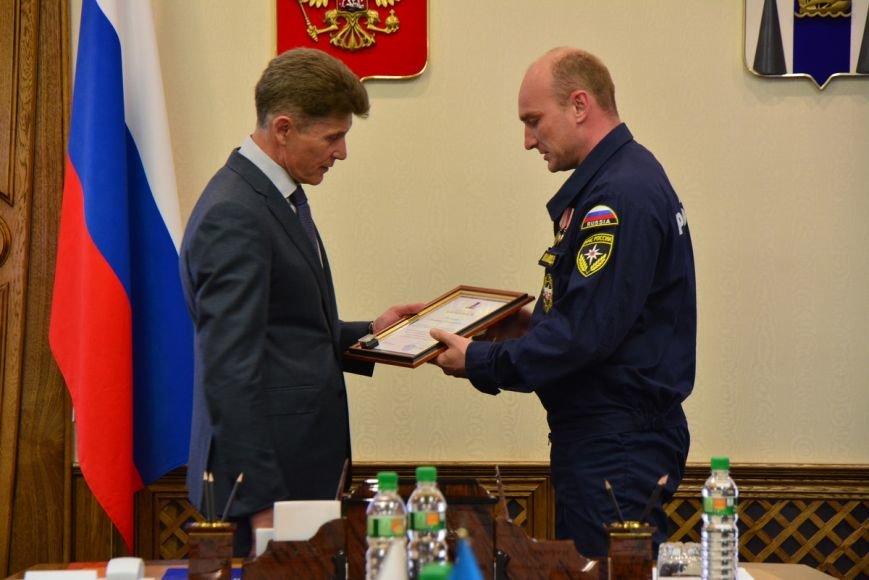 Награды получили спасители косаток на Сахалине, фото-1